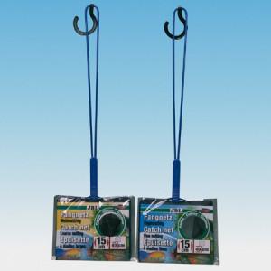 Plasa pesti acvariu JBL Premium Fishing Net black/extra long 15 cm