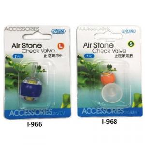 Piatra de aer cu supapa- ISTA Check Valve + Air Stones (S)
