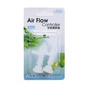 Robinet aer ISTA Air Flow Controller - 2buc/set