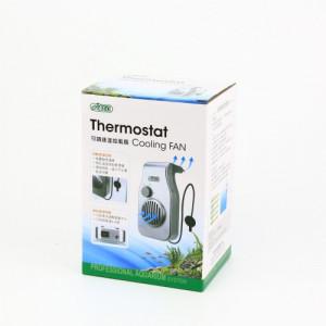 Ventilator racire acvariu cu termostat, ISTA I-100