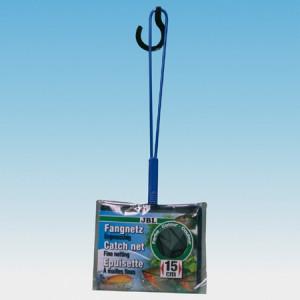 Plasa pesti acvariu JBL Premium Fishing Net black/fine 8 cm