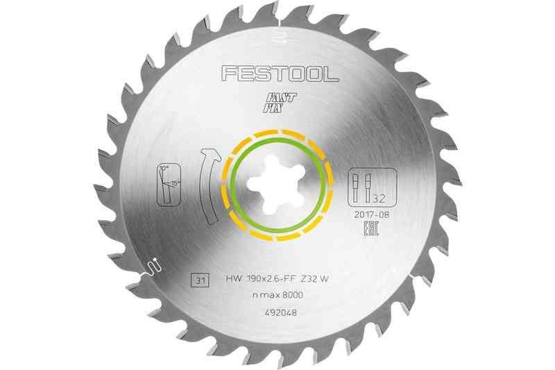 Panza universala de ferastrau 190x2,6 FF W32 Festool