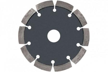 Disc de tăiere diamantat MJ-D125 PREMIUM