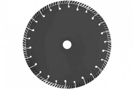 Disc de tăiere diamantat ALL-D 230 PREMIUM