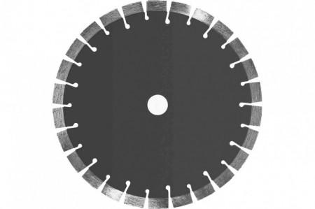 Disc de tăiere diamantat C-D 125 PREMIUM