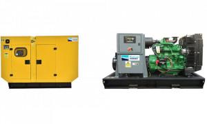 Generator stationar insonorizat DIESEL, 165kVA, motor Perkins, Kaplan KPP-165