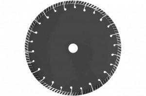 Disc de tăiere diamantat ALL-D 125 PREMIUM
