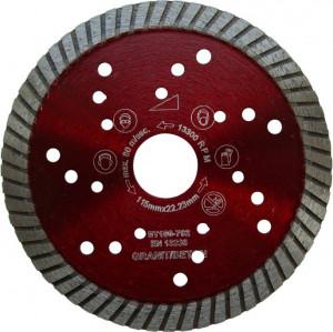 Disc DiamantatExpert pt. Granit & Piatra - Turbo 125x22.2 (mm) Super Premium - DXDH.2677.125
