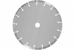 Disc de tăiere diamantat C-D 230 STANDARD