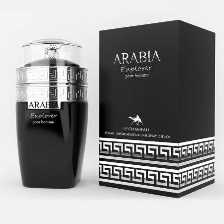 parfum barbatesc arabia explorer le chameau by emper
