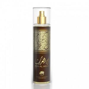 Spray de corp - Fen Al Arab Body Mist
