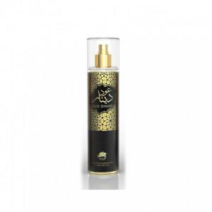 Spray de corp - Oud Dinar Body Mist