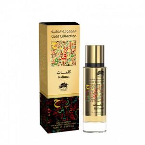 Parfum Al Fares - Kalimat