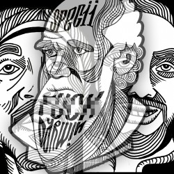 FUCK DARWIN - Album gratuit + Sticker