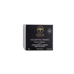 Eolia Crema de Fata Naturala pentru Ferminate si Anti-Imbatranire cu Acid Hialuronic, Colagen si Extract de Struguri 50 ml / 1.69 fl.oz