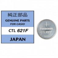 Acumulator CTL621F pentru Casio