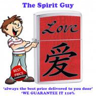 Chinese Symbol Of Love - 24263 ( 2009 )
