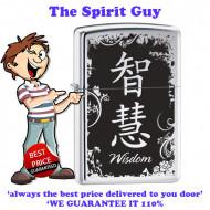 Chinese Symbol Of Wisdom - 28066 ( 2011 )