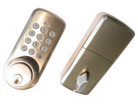 Incuietoare Vision fara maner | Vision Door Lock without Handle VIS_ZM1701
