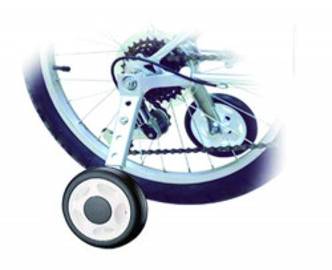 """Roti Ajutatoare pentru Biciclete cu Viteze B-RACE 16""""- 24 """""""