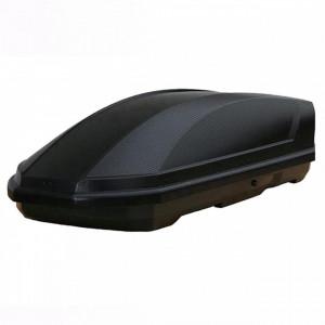 Cutie portbagaj Aleo Adventure 205 Carbon
