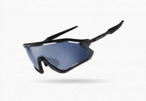 Ochelari LIMAR Vega PC Matt negru titanium