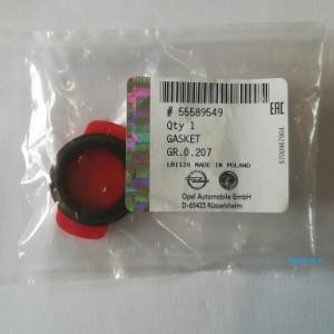 Garnitura / Simering pompa ulei Opel Insignia Originala GM 646125 55589549