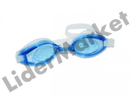 100% de înaltă calitate economii fantastice cumpara popular Ochelari de inot cu protectie antiaburire si dopuri urechi pentru ...
