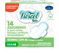 Absorbante de zi din bumbac bio, hipoalergenic, compostabil (14 buc) - VIVICOT BIO