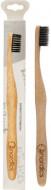 Periuta de dinti pt. adulti din bambus, GRI, Nordics