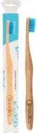 Periuta de dinti pt. adulti din bambus, ALBASTRA, Nordics