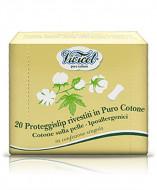 Protej slip ultra subtire din bumbac bio, hipoalergenic (20 buc) - VIVICOT Puro Cotone