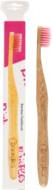 Periuta de dinti pt. adulti din bambus, ROZ, Nordics