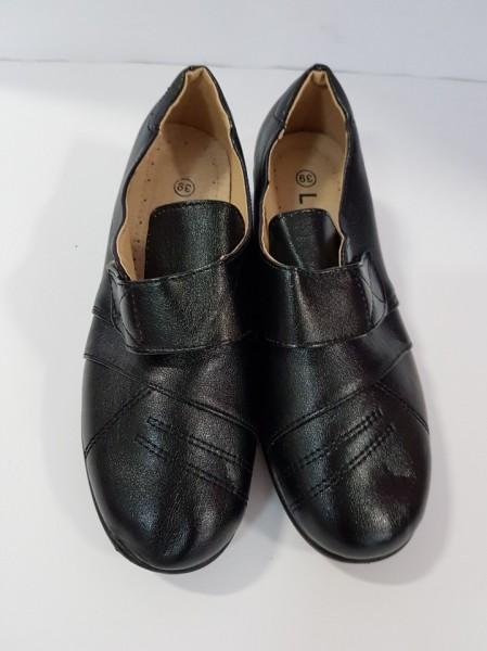 дамски обувки К-8870 / Women's shoes К-8870