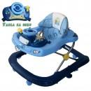 Dubak - šetalica za decu Jungle Driver Blue