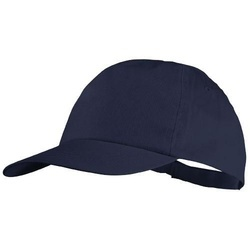 Basic 5-panel cotton cap