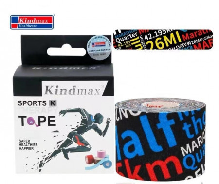 Кинезио тейп лента Kindmax -maraton2
