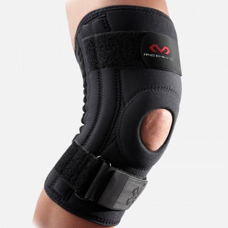 Наколенка за поддръжка на коленни сухожилия