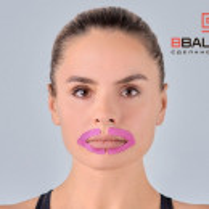 Тейп за лице BB FACE TAPE™ 2.5см × 10 м (Южна Корея)