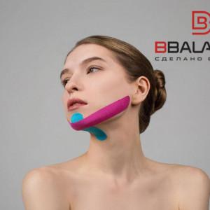 Копринен тейп за лице BB FACE TAPE™ 5 см × 5 м (Южна Корея)