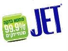 Sano Jet