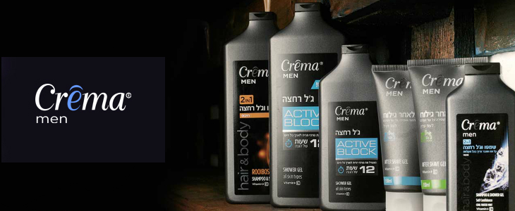 Banner Crema Men