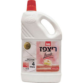 Poze Detergent pardoseli concentrat Sano Floor Fresh Home Cotton 2L