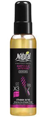Natural Formula Ampoule Intense Serum pentru stralucire 145ml