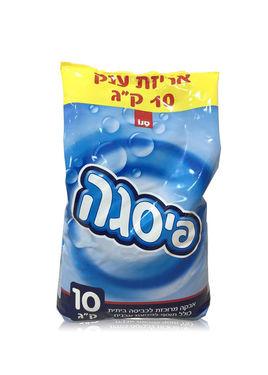 Sano Pisga Spray Dried 10 Kg