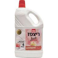 Detergent pardoseli concentrat Sano Floor Fresh Home Cotton 2L