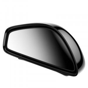 Oglinda retrovizoare suplimentara Baseus Large View, 2 buc (negru)