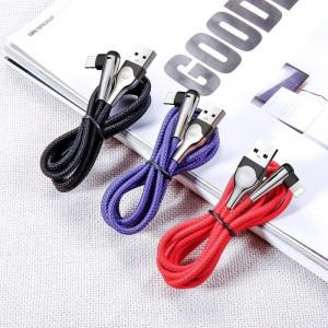 Cablu USB - Lightning Baseus MVP 2.4A 1m - violet