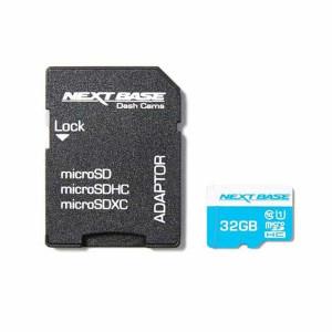 Card micro SD 32 GB cu adaptor Nextbase NBDVRSD32GB