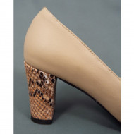 Pantofi dama eleganti din piele naturala bej cod P328